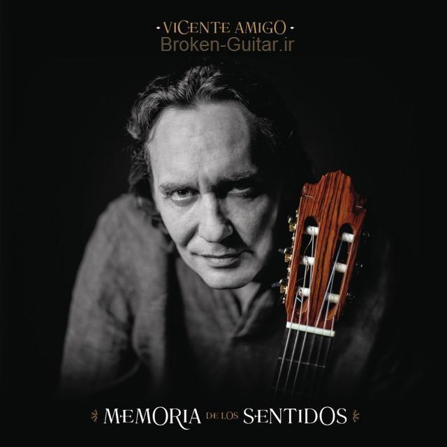 آلبوم جدید بی کلام Memoria Delos Sentidos از ویسنته آمیگو