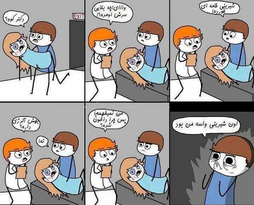 http://s3.picofile.com/file/8288906976/ali_sub_urm_mihanblog_com_100.jpg