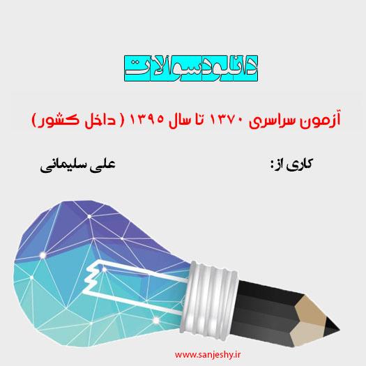 http://s3.picofile.com/file/8288919434/1020320.jpg