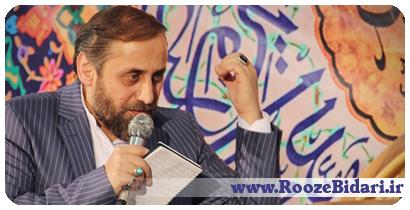 دانلود مولودی حضرت زهرا(س) 95 حاج احمد واعظی
