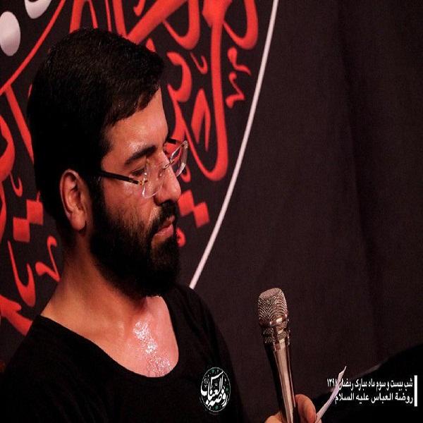 دانلود مداحی حسین سیب سرخی واویلا علی العباس