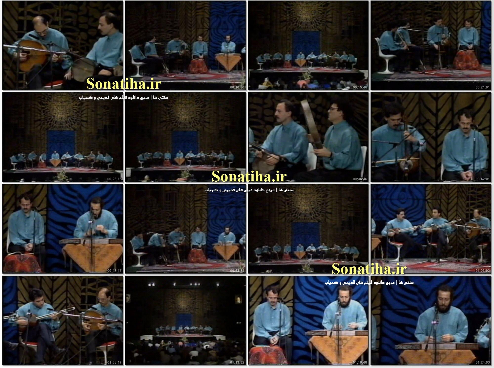 تصاویری از کنسرت گروه دستان و ایرج بسطامی