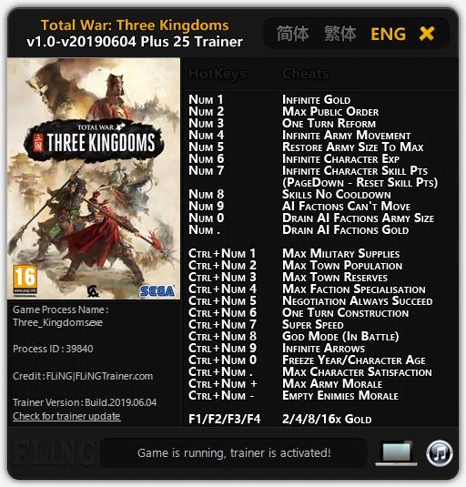 Total War Three Kingdoms - Trainer +25 v1.0-v20190604 FLiNG