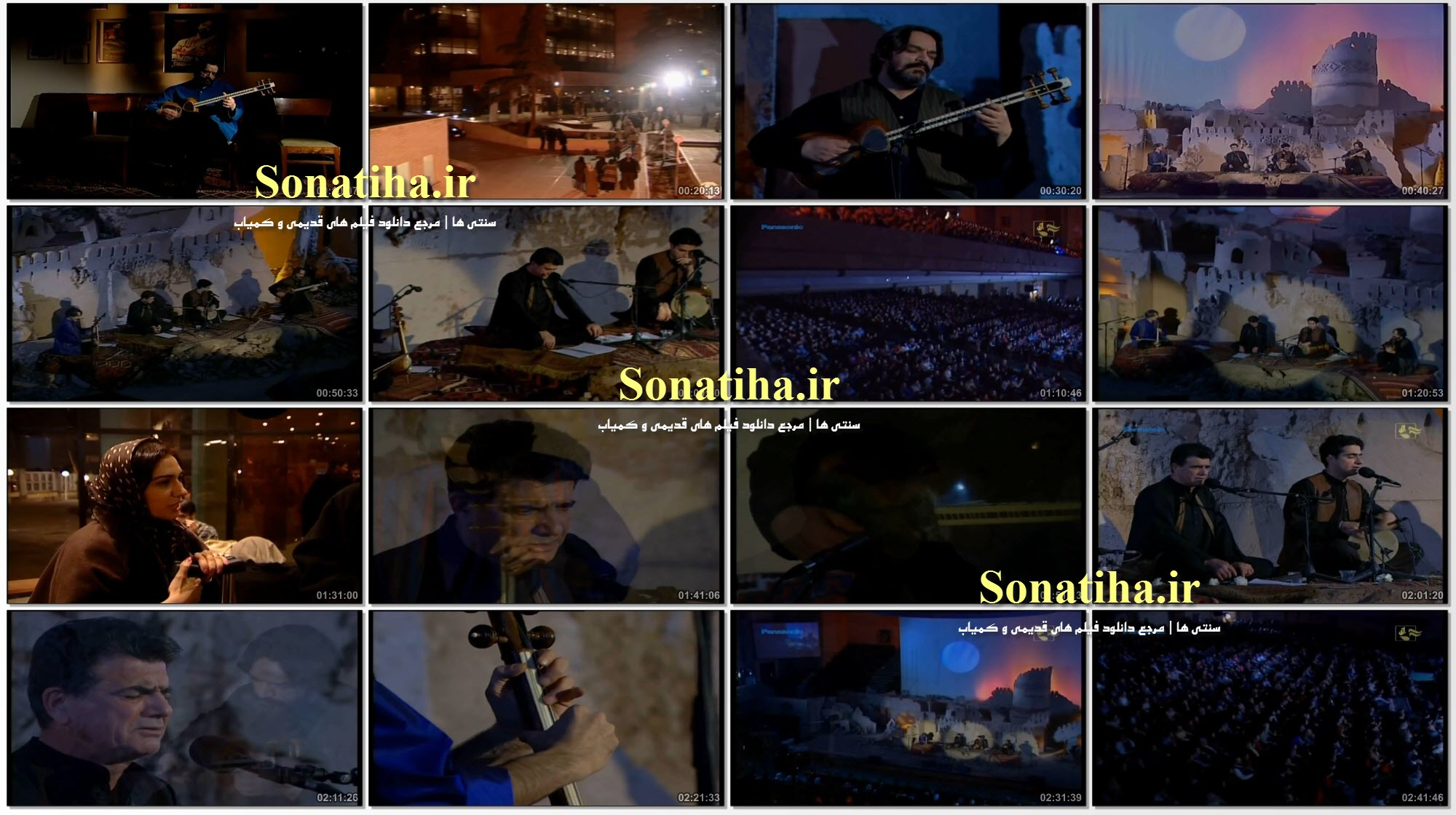 تصاویری از کنسرت هم نوا با بم