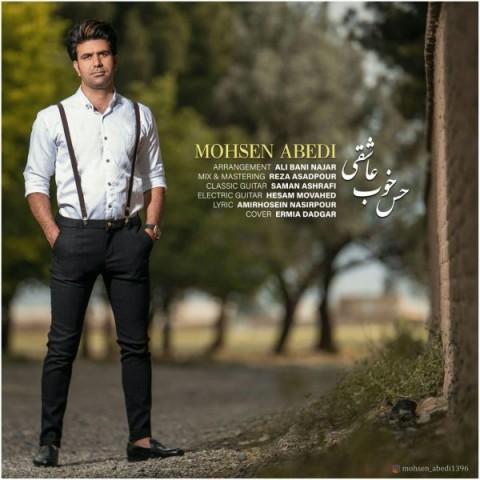 دانلود آهنگ جدید محسن عابدی به نام حس خوب عاشقی