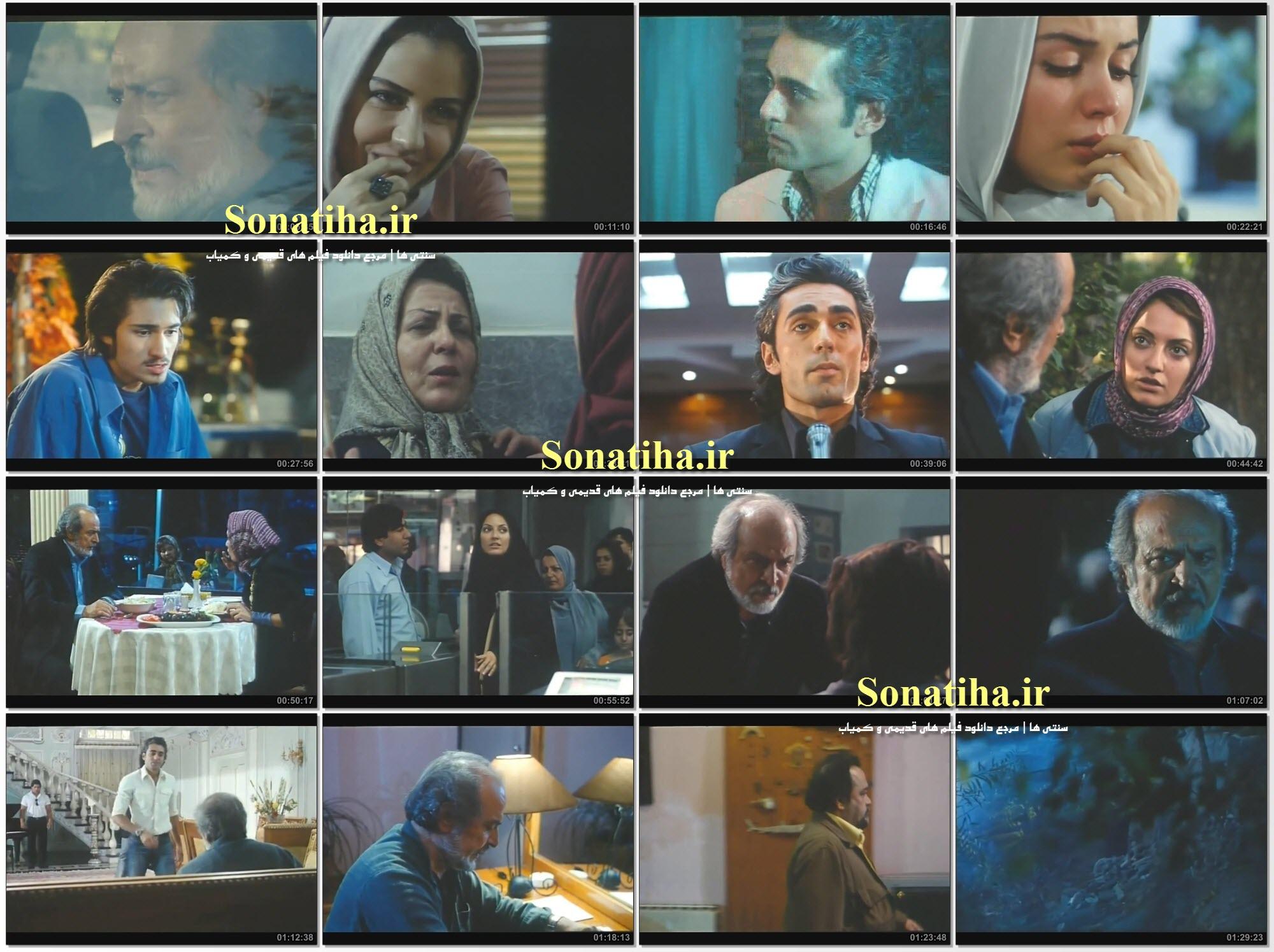 تصاویری از فیلم محاکمه