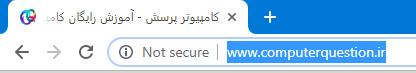 انتخاب آدرس صفحه وب