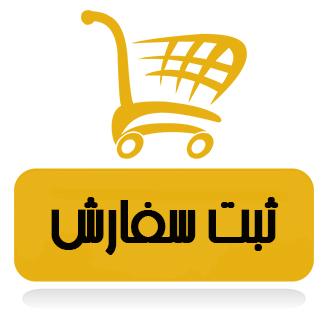 خرید سورس اف ال استودیو نزار برم از علی عبدالمالکی