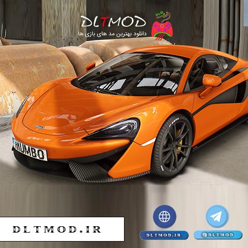 دانلود ماشین بسیار زیبای Mclaren 2015 برای بازی GTA IV