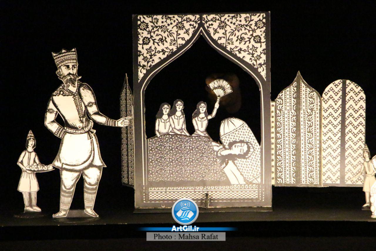 گزارش تصویری نمایش عروسکی سیمین و فرزان
