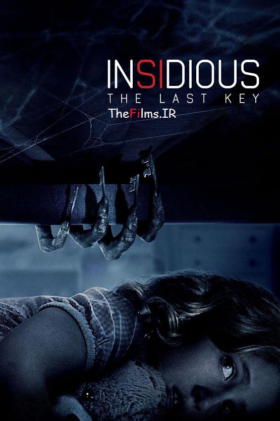 دانلود رایگان فیلم Insidious The Last Key 2018 دوبله فارسی