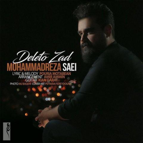 دانلود آهنگ جدید محمدرضا ساعی به نام دلتو زد
