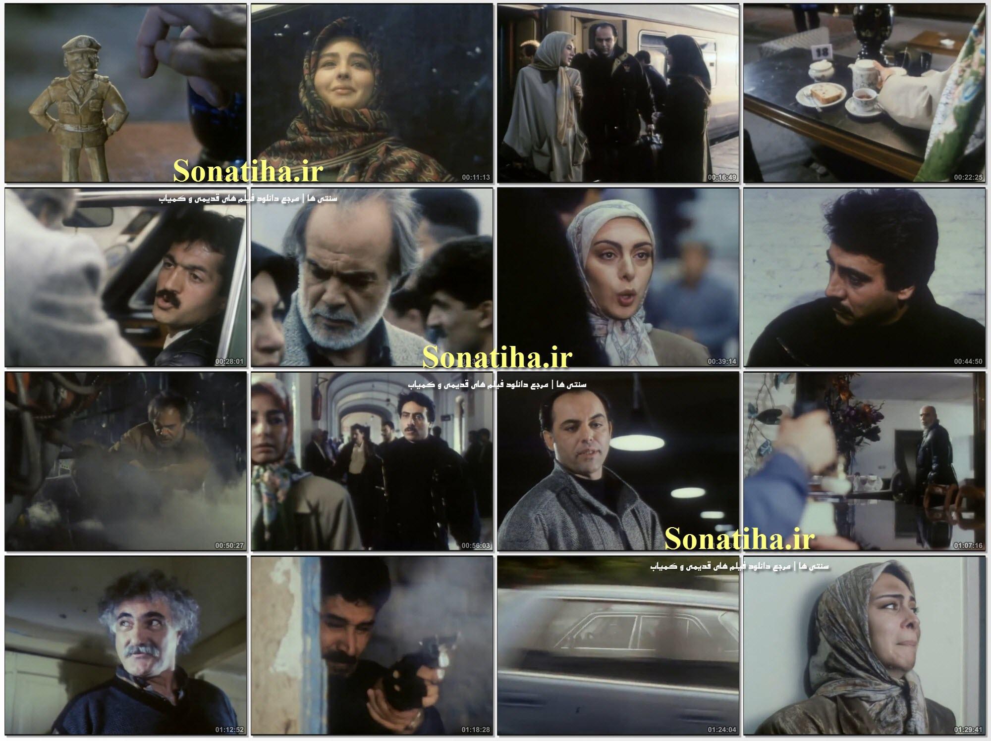 تصاویری از فیلم نابخشوده