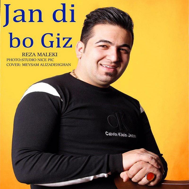 http://s3.picofile.com/file/8364167600/14Reza_Maleki_Jan_Di_Bo_Giz.jpg