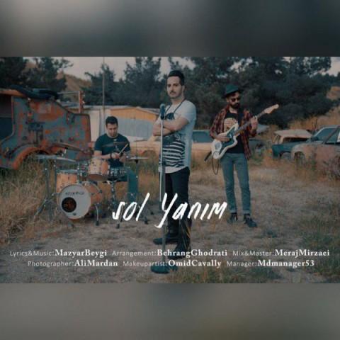 دانلود آهنگ جدید مازیار بیگی به نام سل یانیم