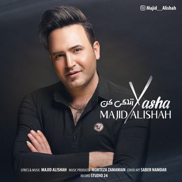 http://s3.picofile.com/file/8364202342/08Majid_Alishah_Yasha.jpg