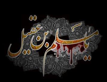 مداحی عشق یعنی به تو رسیدن محمد حسین پویانفر