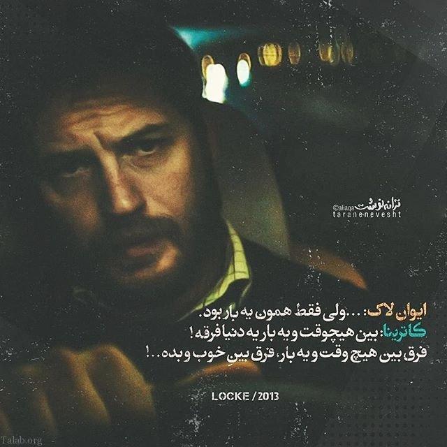 389613356_talab_org.jpg