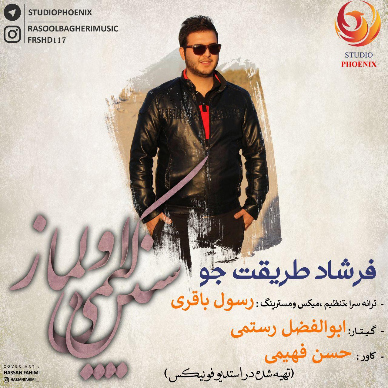 http://s3.picofile.com/file/8369706442/09Farshad_Tarighatjoo_Sanin_Kimi_Olmaz.jpg