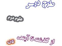 http://s3.picofile.com/file/8369740826/2079302x300.jpg