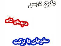 http://s3.picofile.com/file/8369803492/680614x300.jpg