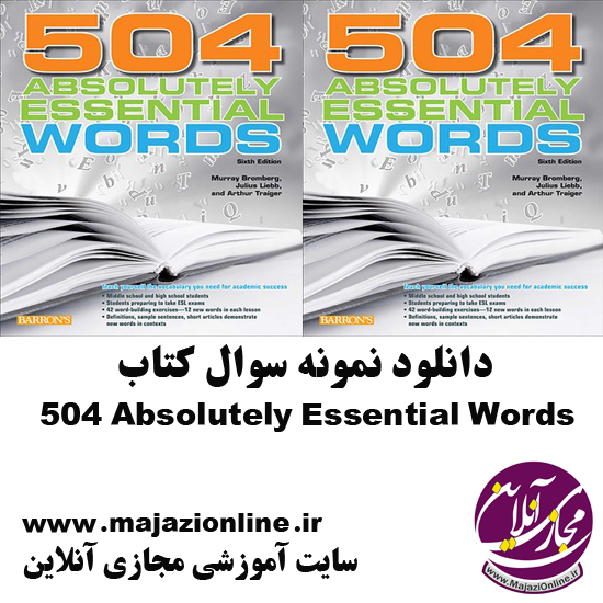 دانلود نمونه سوال کتاب 504Absolutely Essential Words