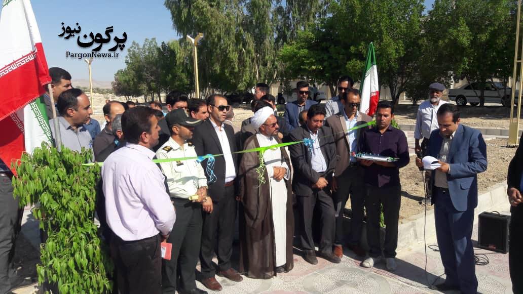 پروژه های عمرانی شهر قیر افتتاح شد