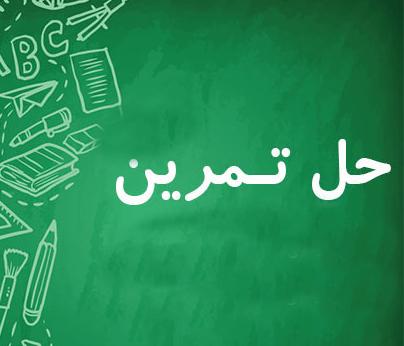 بانک حل المسائل کتاب های دانشگاهی