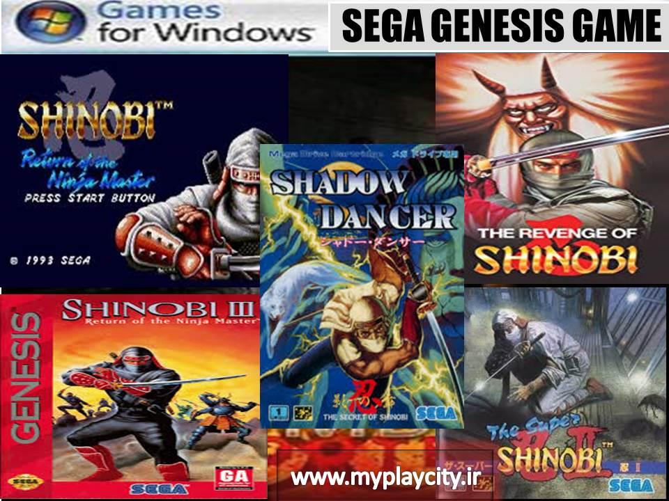 دانلود مجموعه 6 بازی شینوبی shinobi کنسول سگا برای کامپیوتر