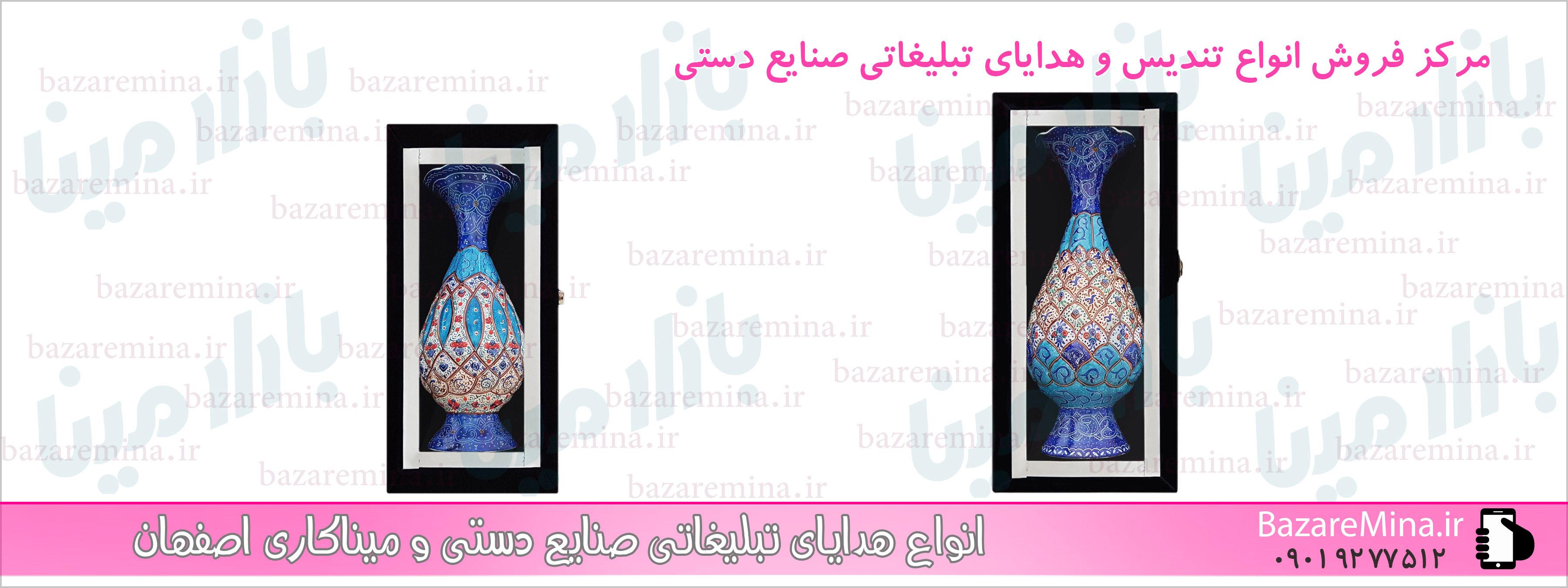 هدایای تبلیغاتی در تهران