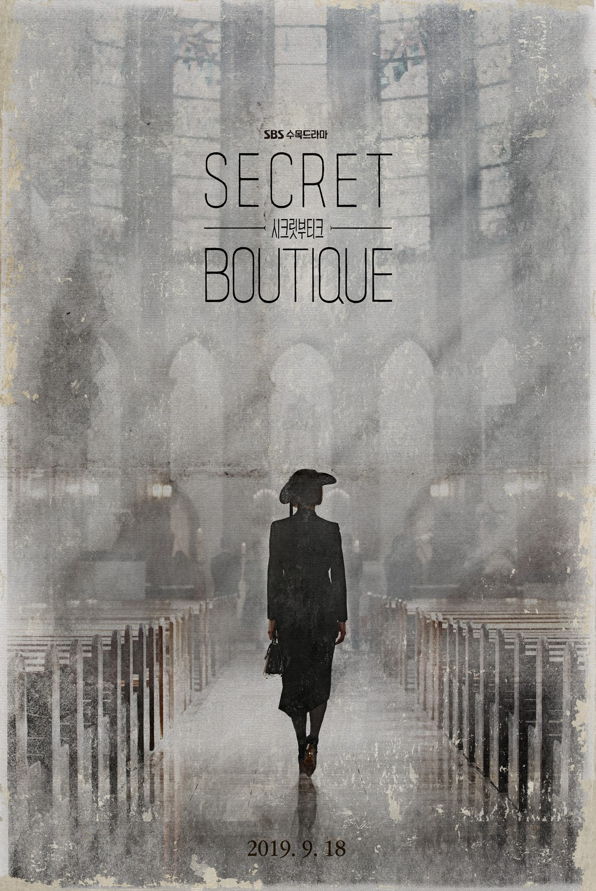 [تصویر:  Secret_Boutique_Poster_a1.jpg]