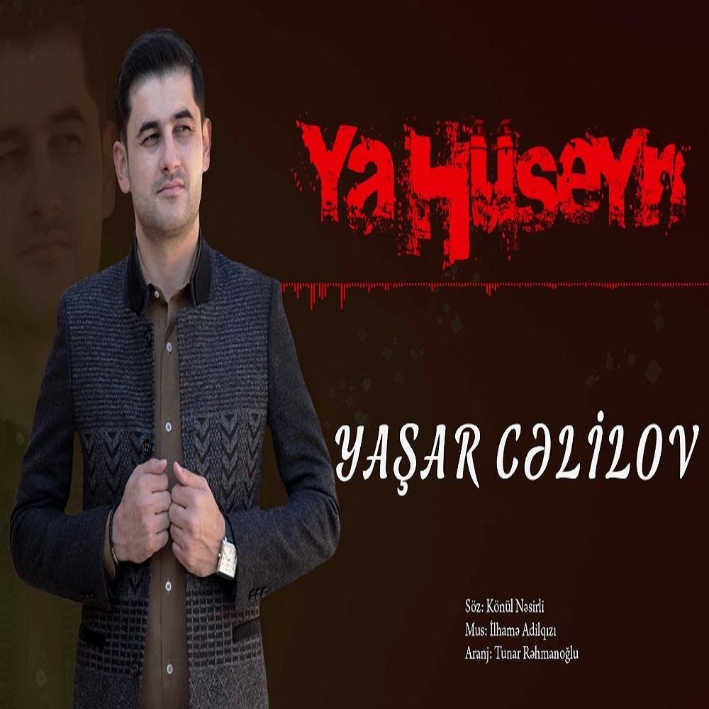 http://s3.picofile.com/file/8372187400/16Yashar_Celilov_Ya_Huseyn.jpg