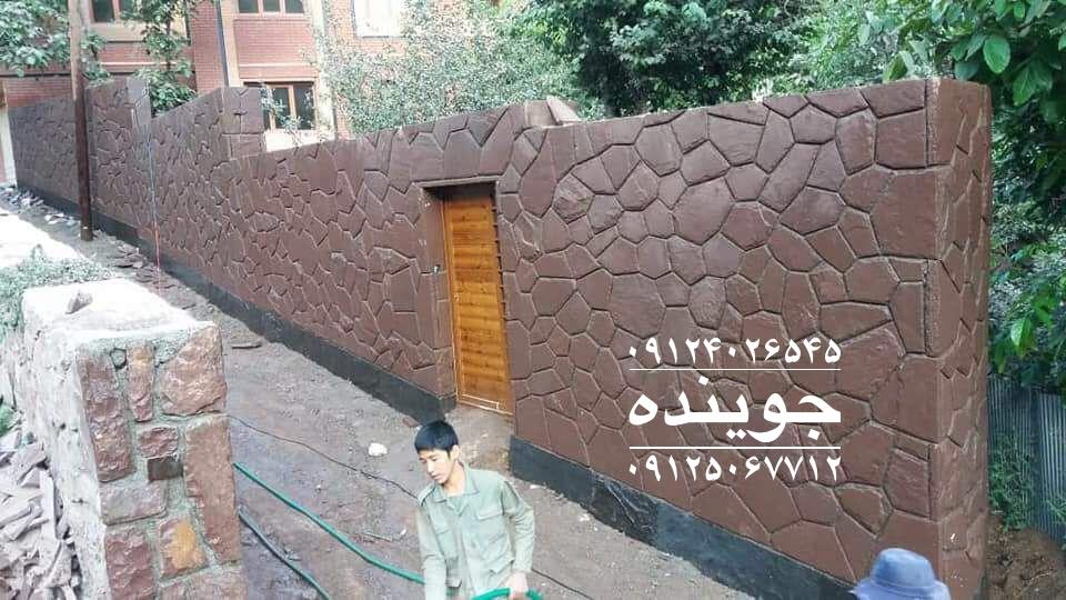 نمای دیوار