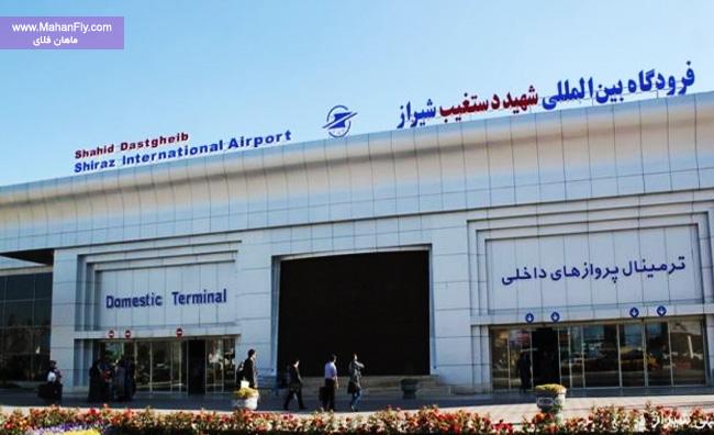 درباره فرودگاه شیراز