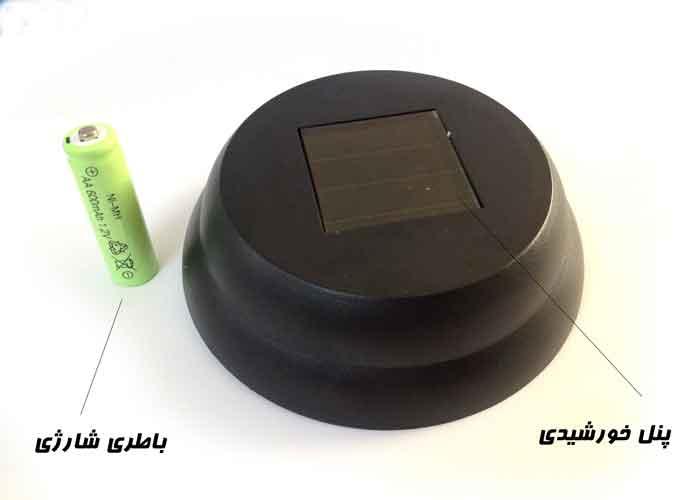 چراغ سولار خورشیدی