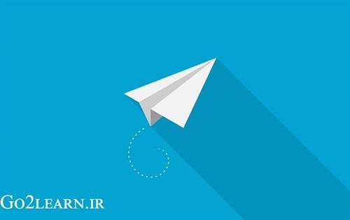 ترفند تضمینی افزایش ممبر تلگرام