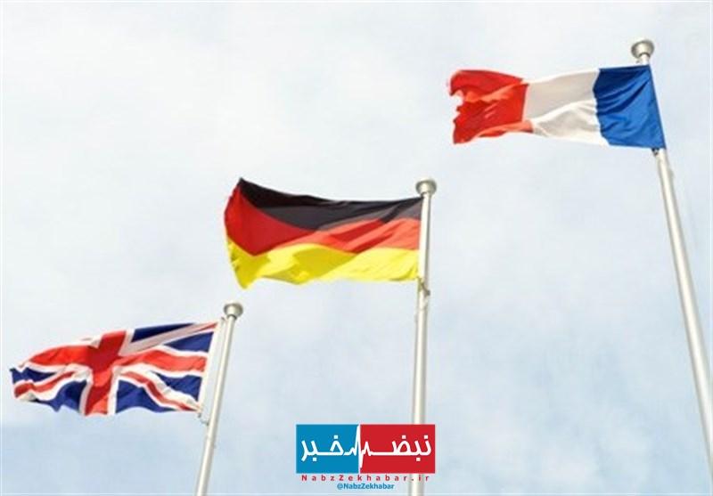 بیانیه مشترک آلمان، انگلیس و فرانسه درباره حمله اخیر به تأسیسات نفتی عربستان