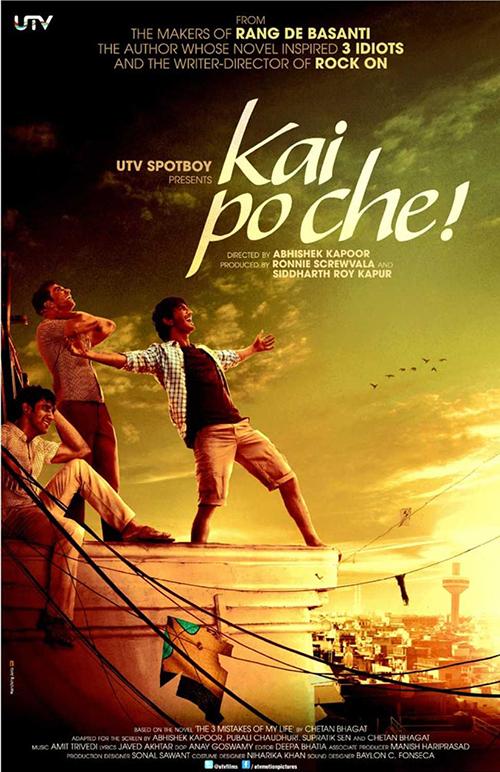 فیلم هندی کای پو چی!