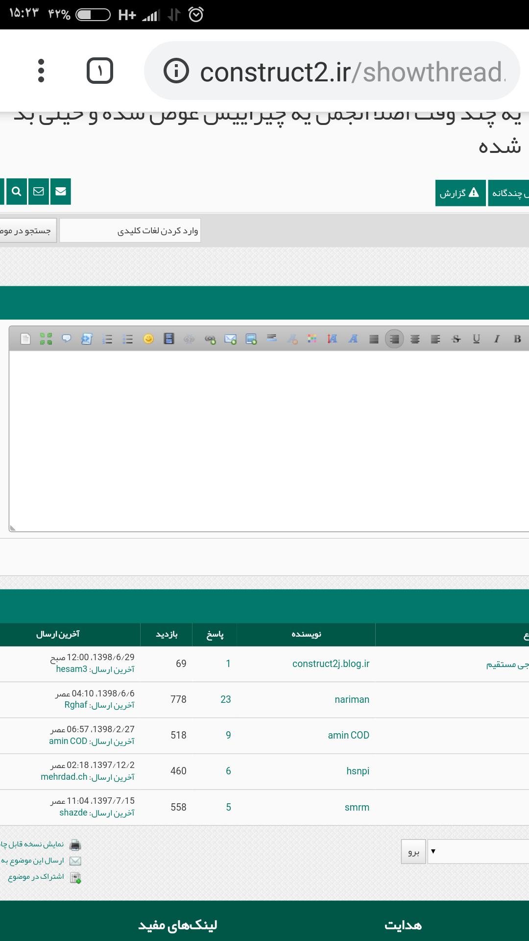 [تصویر:  Screenshot_%DB%B2%DB%B0%DB%B1%DB%B9_%DB%...chrome.png]