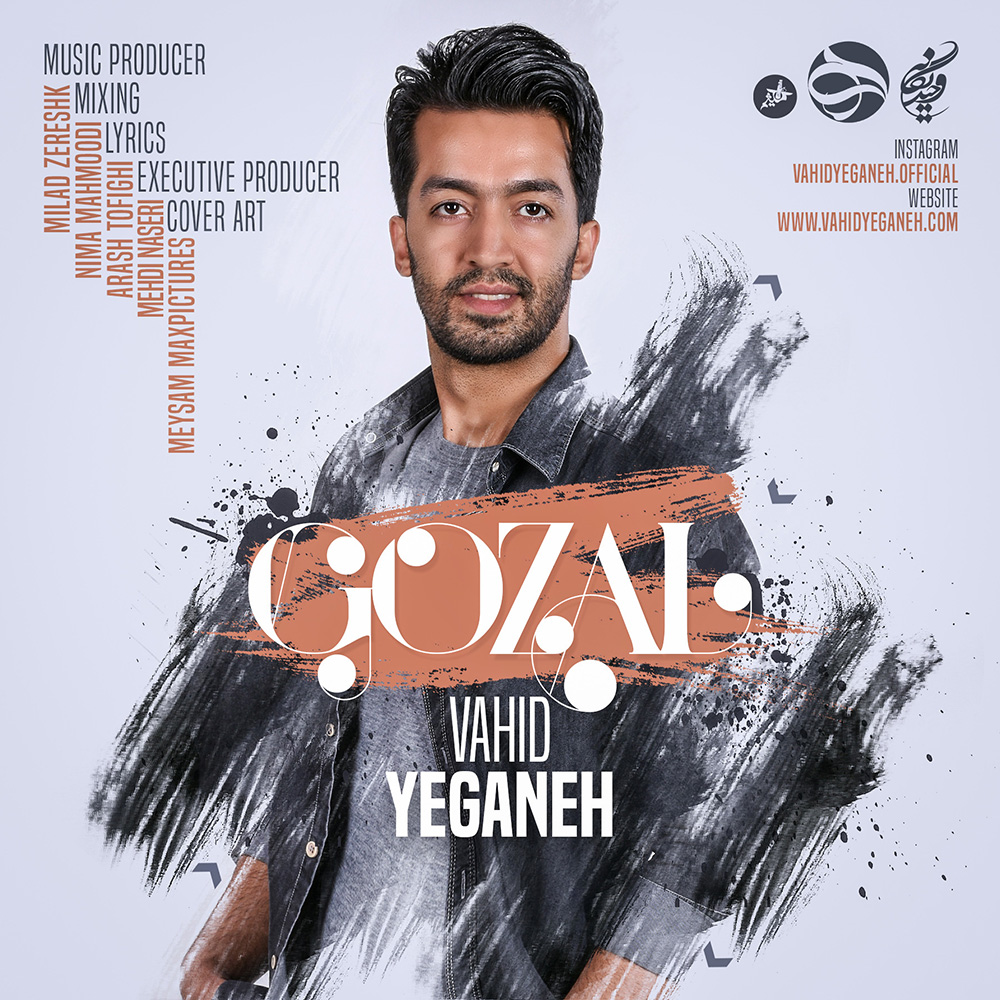 http://s3.picofile.com/file/8374646050/20Vahid_Yeganeh_Gozal.jpg